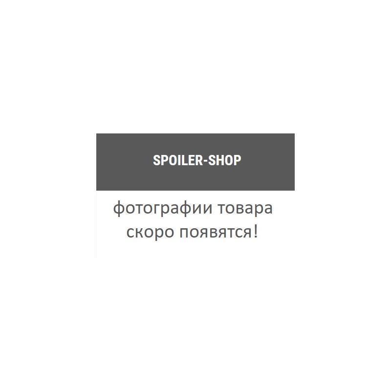 Комплект спойлеров v3